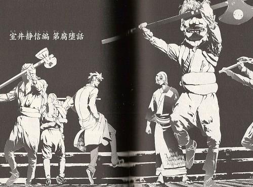 Ryu Fujisaki, Daume, Corpse Demon, Seishin Muroi, Toshio Ozaki