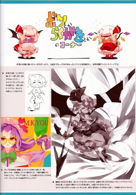 Shihou (Mangaka), Touhou Yuu Gajou Kurenai, Touhou, Flandre Scarlet, Patchouli Knowledge