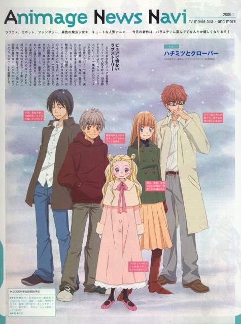 Chika Umino, Honey and Clover, Yuuta Takemoto, Shinobu Morita, Hagumi Hanamoto
