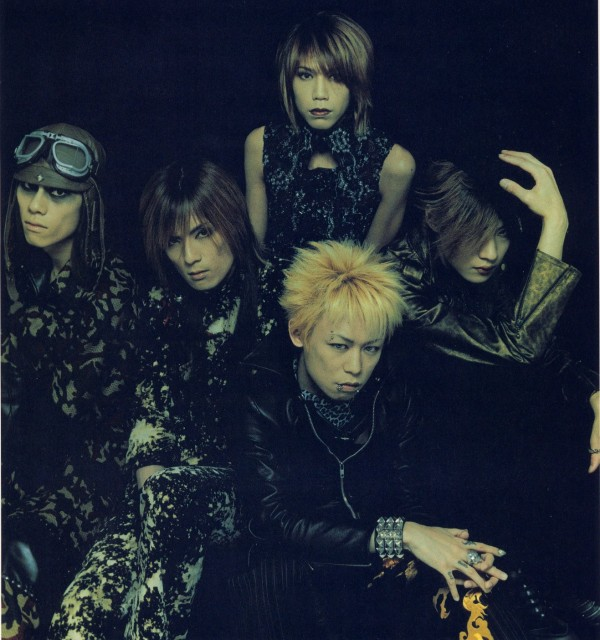 Shinya, Kaoru (J-Pop Idol), Kyo (J-Pop Idol), Toshiya, Dir en Grey