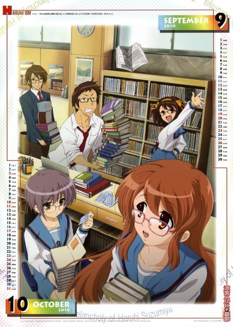 Mariko Takahashi, Kyoto Animation, The Melancholy of Suzumiya Haruhi, Itsuki Koizumi, Mikuru Asahina