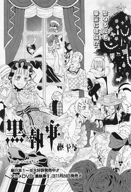 Yana Toboso, Kuroshitsuji, Bardroy, Snake (Kuroshitsuji), Elizabeth Middleford