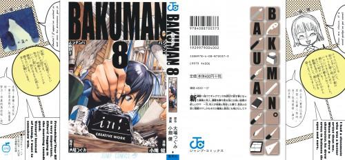 Takeshi Obata, J.C. Staff, Bakuman, Moritaka Mashiro, Manga Cover