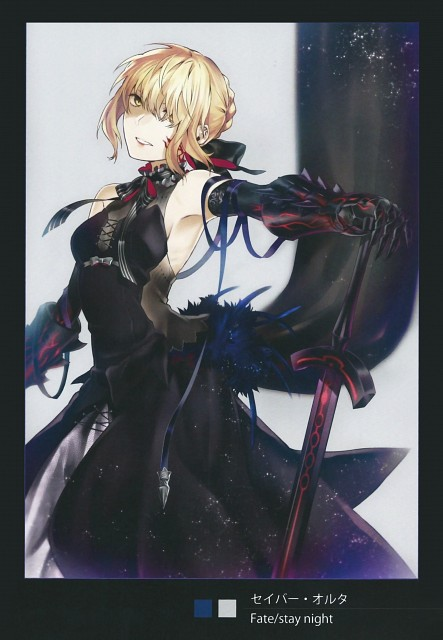 Kyou Zip, Chalice 4, Fate/stay night, Saber Alter, Doujinshi