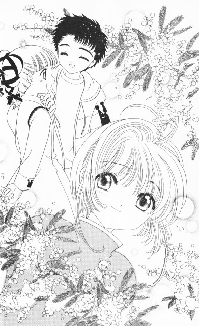CLAMP, Madhouse, Cardcaptor Sakura, Chiharu Mihara, Takashi Yamazaki