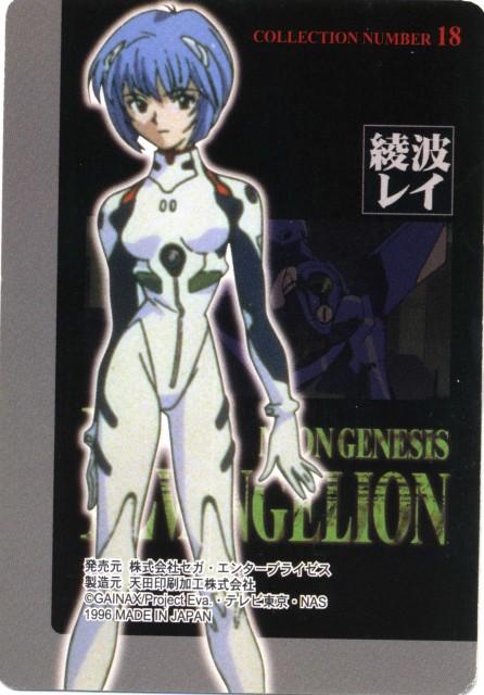Yoshiyuki Sadamoto, Neon Genesis Evangelion, Rei Ayanami