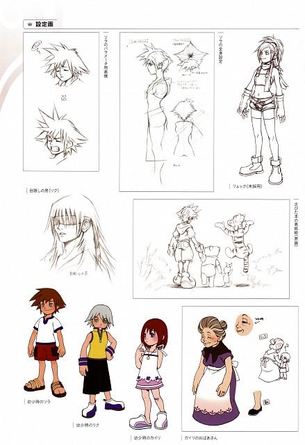 Square Enix, Kingdom Hearts Series Memorial Ultimania, Kingdom Hearts, Kairi, Tigger