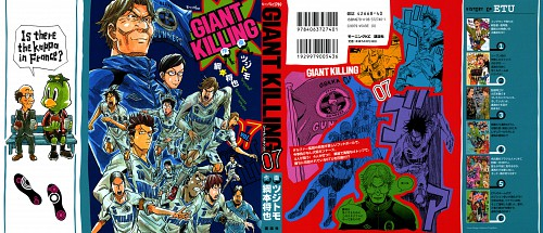 Tsujitomo, Giant Killing, Daisuke Tsubaki, Manga Cover