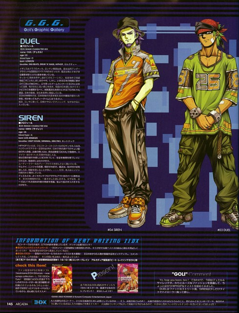 Konami, Beatmania, Duel (Beatmania), Siren (Beatmania)