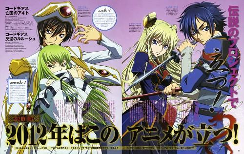 Shuichi Shimamura, Sunrise (Studio), Lelouch of the Rebellion, Akito the Exiled, Leila Malkal