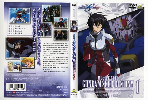 Hisashi Hirai, Sunrise (Studio), Mobile Suit Gundam SEED Destiny, Shinn Asuka, DVD Cover