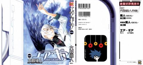 Oh! Great, Air Gear, Kilik (Air Gear), Manga Cover