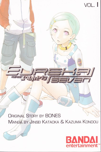 Kazuma Kondou, BONES, Eureka 7, Eureka, Manga Cover