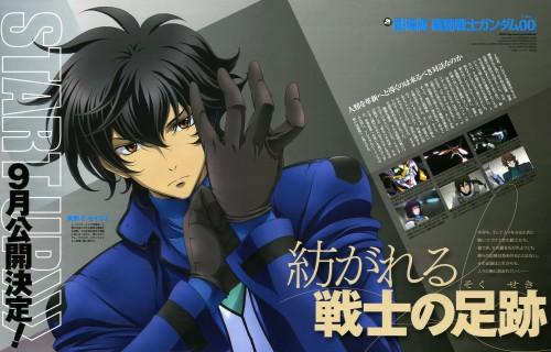 Michinori Chiba, Sunrise (Studio), Mobile Suit Gundam 00, Setsuna F. Seiei, Tieria Erde