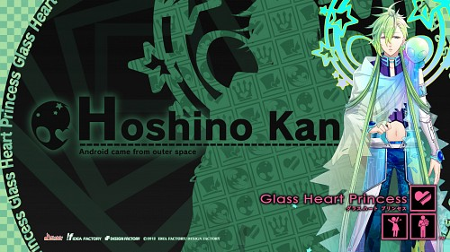 Yuki Kinami, Idea Factory, Glass Heart Princess, Kanata Hoshino, Official Wallpaper