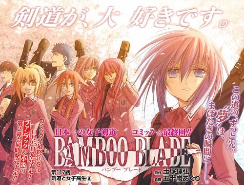 Aguri Igarashi, Bamboo Blade, Toraji Ishida, Kirino Chiba, Tamaki Kawazoe