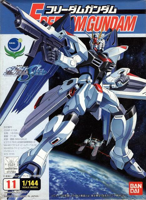 Bandai Visual, Sunrise (Studio), Mobile Suit Gundam SEED