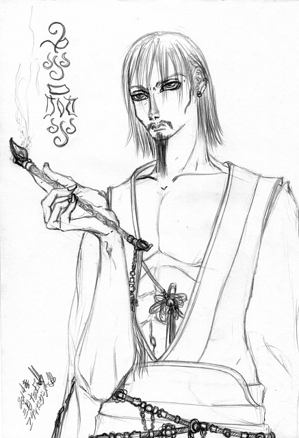 Square Enix, Final Fantasy VII, Godo Kisaragi, Member Art