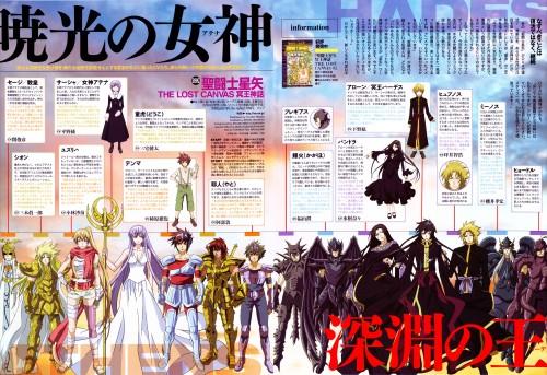 Shiori Teshirogi, Masami Kurumada, Toei Animation, Saint Seiya: The Lost Canvas, Aries Shion