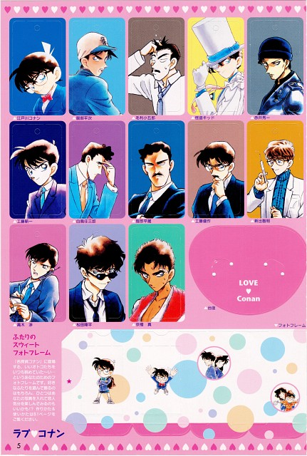 Gosho Aoyama, TMS Entertainment, Detective Conan, Ninzaburou Shiratori, Shinichi Kudou
