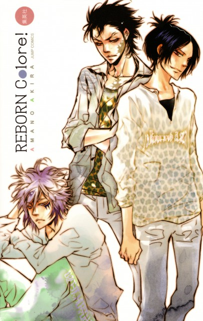 Akira Amano, Katekyo Hitman Reborn!, Colore!, Byakuran, Xanxus