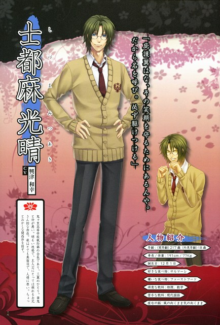Yone Kazuki, Idea Factory, Hanaoni Official Visual Fan Book, Hanaoni, Mitsuaki Shizuma