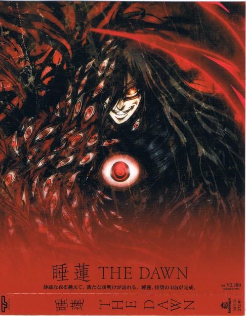 Kouta Hirano, Geneon/Pioneer, Hellsing, Alucard