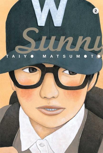 Taiyou Matsumoto, Manga Cover