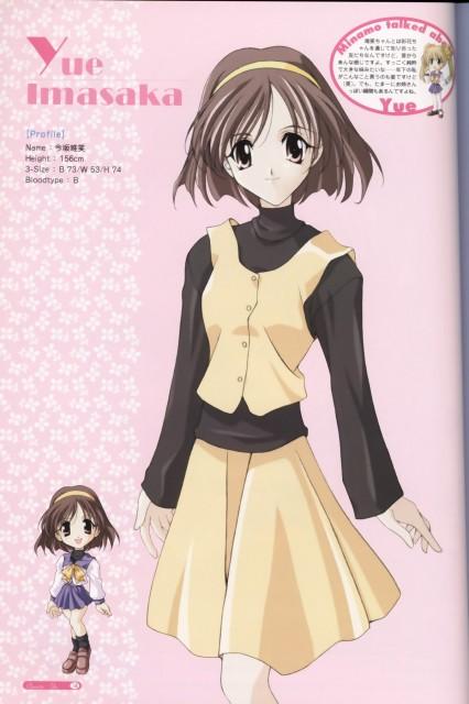 Mutsumi Sasaki, Memories Off, Yue Imasaka
