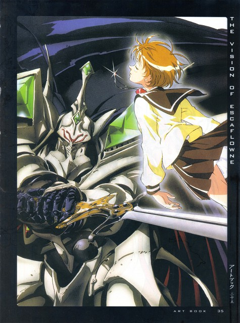 Sunrise (Studio), Tenkuu no Escaflowne, Fight - Artbook IV, Hitomi Kanzaki