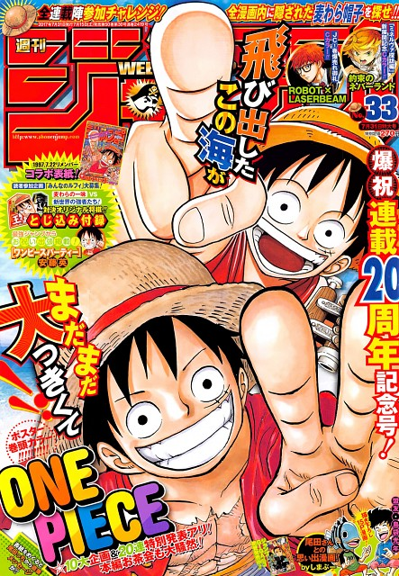 Eiichiro Oda, Toei Animation, One Piece, Monkey D. Luffy, Magazine Covers