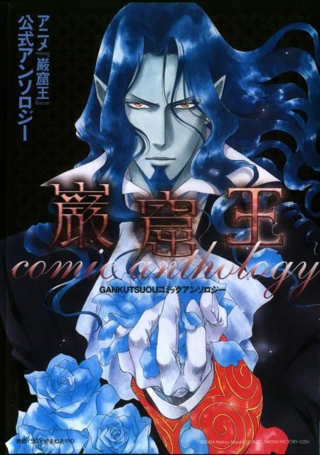 Ayano Yamane, Gonzo, Gankutsuou, Edmond Dantes