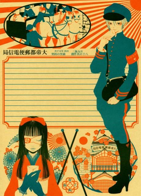 Keiyaku no Kuroneko, Original, Stationery