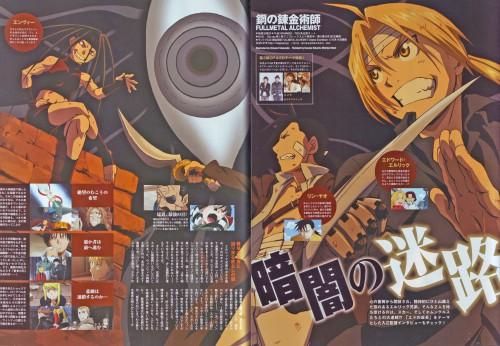 Hiromu Arakawa, BONES, Fullmetal Alchemist, Ling Yao, Envy