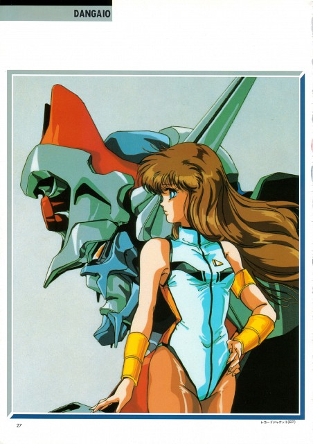 Toshihiro Hirano, Dangaioh: Hyper Combat Unit, Dangaioh Character Works, Mia Alice