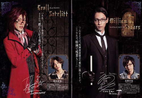 Kuroshitsuji, Grell Sutcliff, William T. Spears