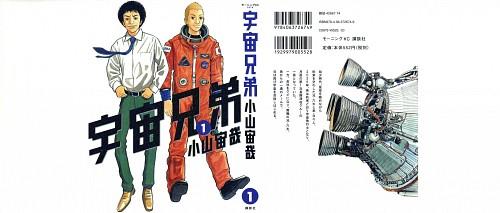 Chuuya Koyama, A-1 Pictures, Uchuu Kyoudai, Mutta Nanba, Hibito Nanba