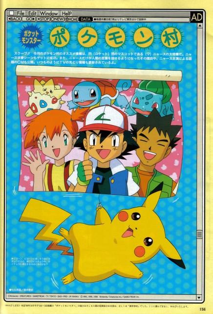 OLM Digital Inc, Nintendo, Pokémon, Misty, Pikachu