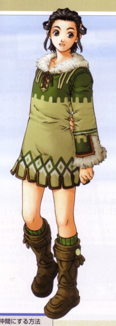 Fumi Ishikawa, Konami, Suikoden III, Yun (Suikoden)