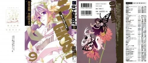 07-Ghost, Teito Klein, Labrador (07-Ghost), Ouka, Manga Cover