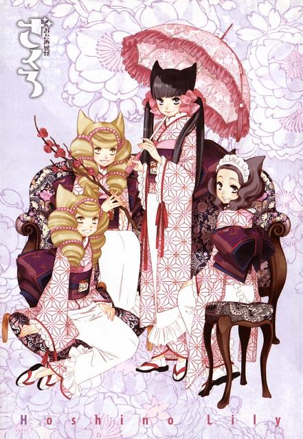 Lily Hoshino, Otome Youkai Zakuro, Bonbori, Susukihotaru, Zakuro (Otome Youkai Zakuro)