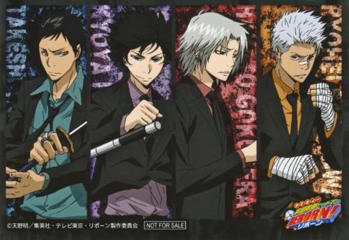 Akira Amano, Artland, Katekyo Hitman Reborn!, Kyoya Hibari, Ryohei Sasagawa