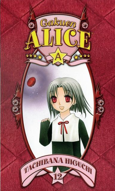Tachibana Higuchi, Group TAC, Gakuen Alice, Aoi Hyuuga, Manga Cover