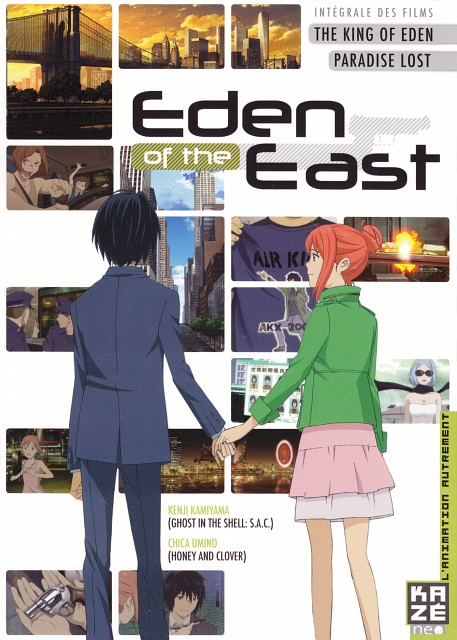 Chika Umino, Production I.G, Eden of the East, Saki Morimi, Kuroha Shiratori