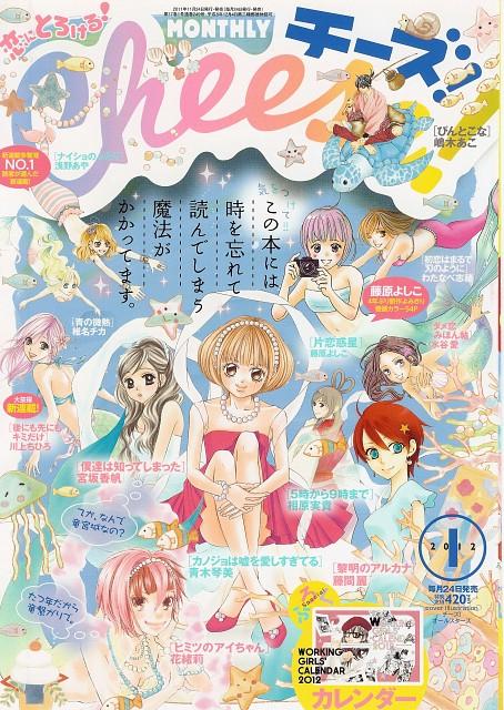 Kaho Miyasaka, Kaori (Mangaka), Kotomi Aoki, Rei Toma, Himitsu no Ai-chan
