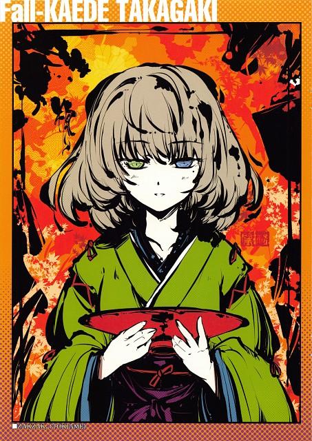 Tokiame, Four Season+, Idol Master, Kaede Takagaki, Doujinshi