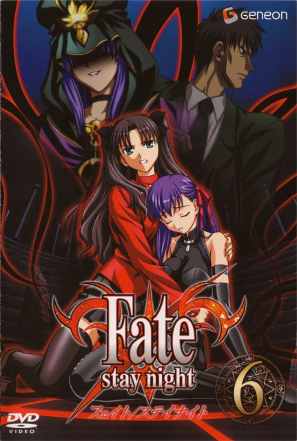 TYPE-MOON, Studio DEEN, Fate/stay night, Caster (Fate/stay night), Rin Tohsaka