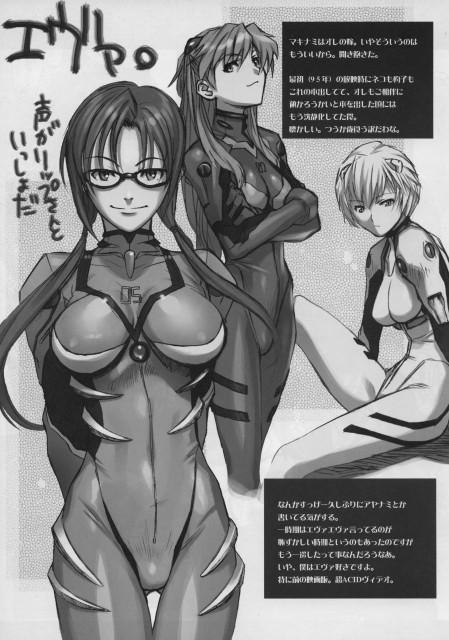 Khara, Neon Genesis Evangelion, Makinami Mari Illustrious, Asuka Langley Soryu, Rei Ayanami