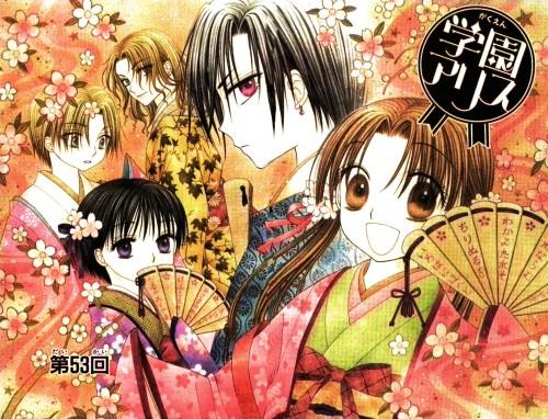 Tachibana Higuchi, Gakuen Alice, Natsume Hyuuga, Hotaru Imai, Narumi L. Anju
