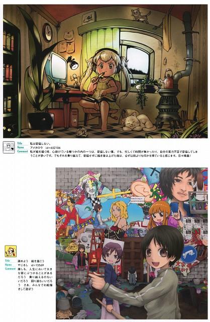 Yajirushi, Ametarou, Pixiv Girls Collection 2010, Pixiv